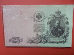 RUSSIE 25 ROUBLES 1909 PEU CIRCULER - Russie