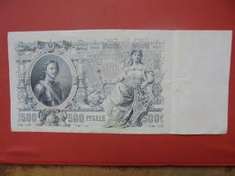 RUSSIE 500 ROUBLES 1912  CIRCULER - Russie