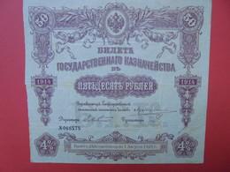 RUSSIE 50 ROUBLES 1914  CIRCULER - Russie