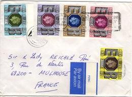 GREAT BRITAIN 829 à 832 (o) Silver Jubilee Queen Elizabeth II 1977 Reine Elisabeth II - Postmark Collection