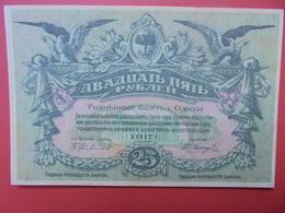 RUSSIE 25 ROUBLES 1917 PEU CIRCULER - Russie