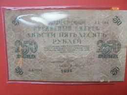 RUSSIE 250 ROUBLES 1917 PEU CIRCULER - Russie