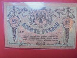 RUSSIE 10 ROUBLES 1918  CIRCULER - Russie
