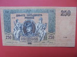 RUSSIE 250 ROUBLES 1918  CIRCULER - Russie