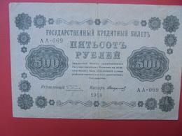 RUSSIE 500 ROUBLES 1918  CIRCULER - Russie