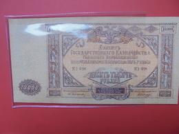RUSSIE 10.000 ROUBLES 1919 PEU CIRCULER - Russie