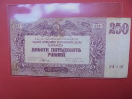 RUSSIE 250 ROUBLES 1920  PEU CIRCULER PREFIX :057 - Russie