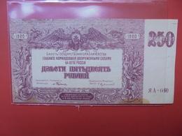 RUSSIE 250 ROUBLES 1920  PEU CIRCULER PREFIX :060 - Russie