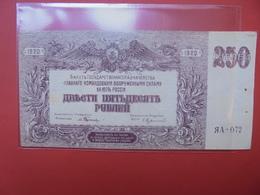 RUSSIE 250 ROUBLES 1920  PEU CIRCULER PREFIX :072 - Russie