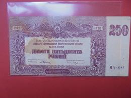 RUSSIE 250 ROUBLES 1920  PEU CIRCULER PREFIX :081 - Russie