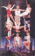Grenada Grenadinen Grenadines 1996 Sport Spiele Olympia Olympics IOC Atlanta Turnen Gymnastics, Mi. 2281-9 ** - Grenade (1974-...)