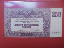 RUSSIE 250 ROUBLES 1920  PEU CIRCULER PREFIX :088 - Russie
