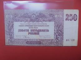 RUSSIE 250 ROUBLES 1920  PEU CIRCULER PREFIX :092 - Russie