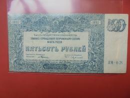 RUSSIE 500 ROUBLES 1920  PEU CIRCULER PREFIX :AM-026 - Russie