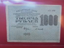 RUSSIE 1000 ROUBLES 1919  PEU CIRCULER - Russie