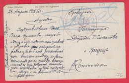 69K76 / Bulgaria WW1 - 80 Infantry Regiment , MILITARY , Germany Art Constantin Holscher - SWAN - Prima Guerra Mondiale