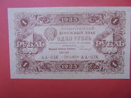 RUSSIE 1 ROUBLE 1923 PEU CIRCULER - Russie
