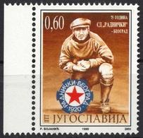 RADNICKI CLUB Football Soccer Yugoslavia - 75 Years - Player - MNH - Clubs Mythiques
