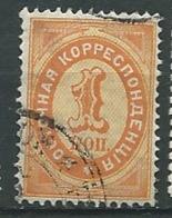 Levant Russe    - Yvert N° 22 Oblitéré     Po 62027 - Levant