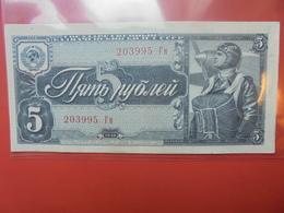 RUSSIE 5 ROUBLES 1938 CIRCULER - Russie