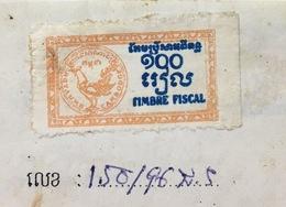 Cambodge Cambodia Document 1996 With Revenue Stamp / 02 Photo - Cambodge
