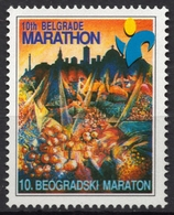 1997 Yugoslavia - 10th Belgrade Marathon Run Running Race - Serbia - Cinderella Vignette Label - MNH - Athlétisme