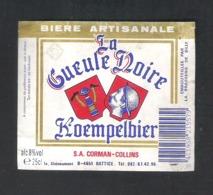 BRASSERIE DE SILLY - CORMAN-COLLINS - BATTICE - LA GUEULE NOIRE - KOEMPELBIER - BIERE ARTISANALE- 1 BIERETIKET  (BE 569) - Bière