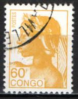 CONGO BRAZZAVILLE - 1991 - ALLEGORIA DELLA NUOVA REPUBBLICA - 60 F - USATO - Congo - Brazzaville