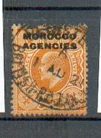 A 125 - MAROC - YT 7 A ° Obli - Charnières Complètes - Postämter In Marokko/Tanger (...-1958)