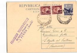 10619 TODISCO-GRANDE FERMO X SANT AGATA SUL SANTERNO - 6. 1946-.. Repubblica
