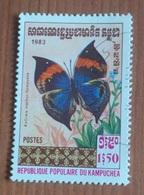 "Papillon ""Kallima Inachus Formosana"" (Insecte) - Kampuchea - 1983 - Kampuchea"