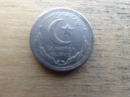 Pakistan  1/4 Rupee  1949  Km 5 - Pakistan