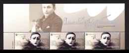 Ukraine 2019 Stamp Artiste Alexander Vertinsky 1889-1957 #205 - Ukraine