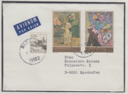 JOUGOSLAVIA PAR AVION MICHEL 1480, 1578/79 PAINTING FLOWERS - 1945-1992 République Fédérative Populaire De Yougoslavie