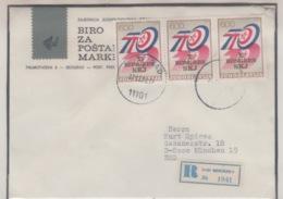 JOUGOSLAVIA REGISTERED MICHEL 1564 (4) 1274 COMMUNIST CONGRES TITO - 1945-1992 République Fédérative Populaire De Yougoslavie