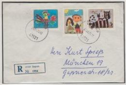 JOUGOSLAVIA REGISTERED MICHEL 1573/75 (2) EUROPEAN CHILDREN - 1945-1992 République Fédérative Populaire De Yougoslavie