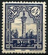 Syrie, N° 154 à N° 166** Y Et T - Neufs