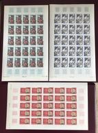 Algeria/Algerie Imperforated Artisanat De Kabylie YT418-420  Non Dentelés Feuilles Complètes Neuf**/MNH - Algérie (1962-...)