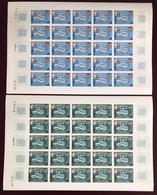 Algeria/Algerie Imperforated Nouveau Siège De L'OMS YT424-425 Non Dentelés Feuilles Complètes Neuf**/MNH - Algérie (1962-...)