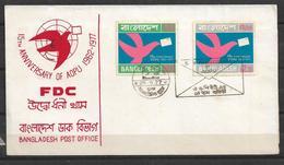 BANGLADESH 1977 FDC 15TH ANNIVERSARY OF AOPU - Bangladesch