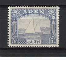 ADEN - Y&T N° 7* - Boutres - Aden (1854-1963)