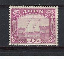 ADEN - Y&T N° 8* - Boutres - Aden (1854-1963)