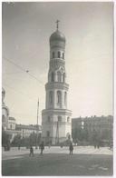 WASZAWA 1920 Sobór św. Aleksandra Newskiego / Tram - Real Photo - Poland