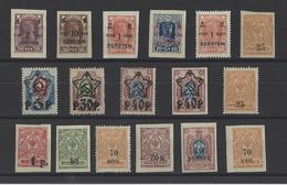 RUSSIE . YT   Timbres Divers   Neuf **/*  1920 - Neufs
