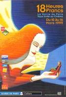 """Carte Postale """"Cart'Com"""" (1999) - La Mairie De Paris Vous Invite Au Cinéma - Illustration : Lorenzo Mattotti - Illustrateurs & Photographes"""