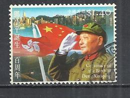 HONG KONG CHINA 2004 - DENG XIAOPING BIRTH CENTENARY - POSTALLY USED OBLITERE GESTEMPELT USADO - 1997-... Région Administrative Chinoise