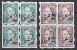 Greenland 1996 Definitives /Queen Margrethe 2v Bl Of 4 Overprinted ** Mnh (42234A) - Groenland