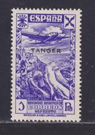 MAROC ESPAGNOL BIENFAISANCE N°   13 * MLH Neuf Avec Charnière, TB (L1264)  - 1938 - Spanisch-Marokko