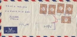 LETTERA IRAN 1980 (EX718 - Iran