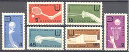 Bulgarie: Yvert N° 1068/1073** - Bulgarien